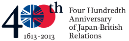400th_logo_footer_two