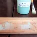 Drying board for sho reeds